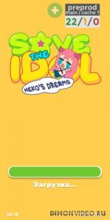Neko's Dreams: Save the Idol