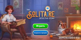 Solitaire: Detective Story