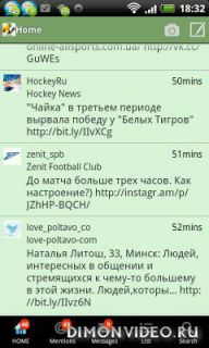 Twipple Pro for Android(Twitter)