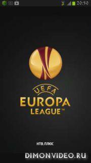 Лига Европы 14/15