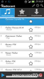 RadioCent онлайн радио