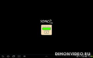 SonicShare