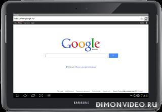 Safe Browser - The Web Filter