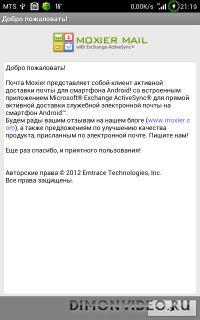 Moxier Mail (Exchange) FULL