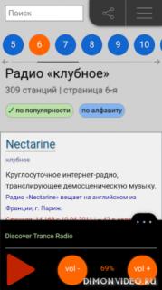 LaRadioFM Rus