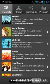 Радио DI.FM: электронная музыка бесплатно