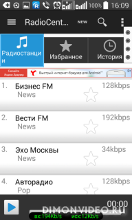 RadioCent lite online radio