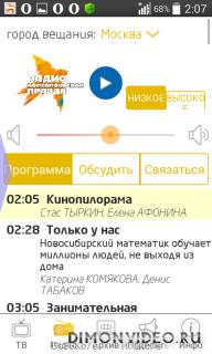 Радио «Комсомольская правда»