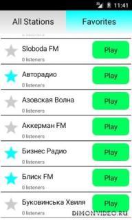 Украинское Радио Онлайн