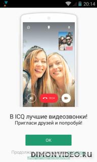 ICQ: Мессенджер для групповых чатов и Видеозвонков