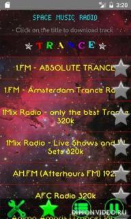 Dance Club Music radio (Trance Club Music Radio)