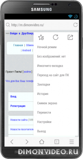 Via Browser 3.4.4