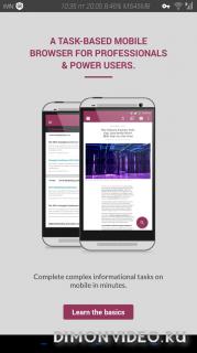 Мобильный браузер Tangram