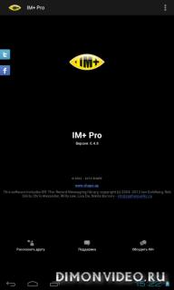 IM+Pro