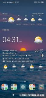 Прозрачные часы и погода (AdFree)