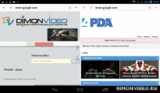Двойной браузер - Dual Browser