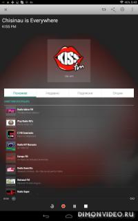 TuneIn Radio Premium Mod by Balatan / KirIif'