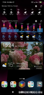 Погода и Виджет - Weawow