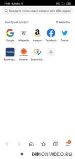 Samsung Internet Browser
