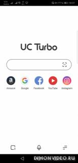 UC Browser Turbo - Fast Download, Private, No Ads
