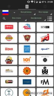 Радионет (радио онлайн)