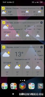WeatherPro: прогноз, радар и виджеты