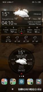 Погода Live°