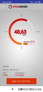 Тест скорости Интернета и Wi-Fi от SpeedChecker