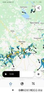 RainViewer: Meteo Радары и Прогноз Погоды