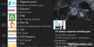 Parom.TV