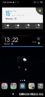 Янтарная погода