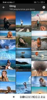pic Trove 2 Image Search