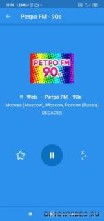 Простое радио - Бесплатная живая музыка и радио