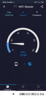 WiFiMaster Спидтест Скорость Интернета SpeedTest