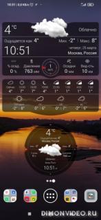 Погода Live: Прогноз погоды и осадков