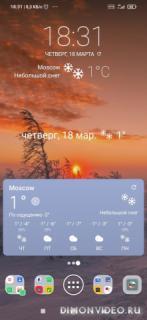 Sunrise: Local Weather Forecasts & Radar Maps