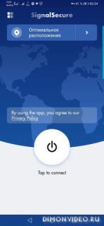 Signal Secure VPN