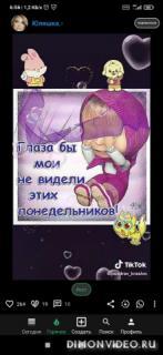Гыгы Приколы