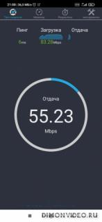 SPEEDCHECK Спидтест Скорость Интернета Speed Test