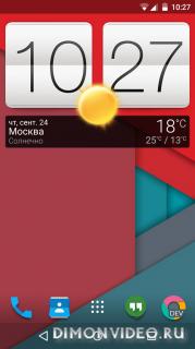 HTC Sense 7 (полное превращение)