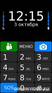 Koala Phone Launcher