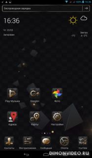 CM Launcher 3D 5.0 - тема персонализация