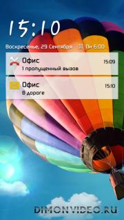 Экран блокировки в стиле Samsung Galaxy S4