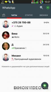 WhatsApp mod panatta 2.18.142