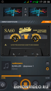 Casse-o-player(NoADS Full)