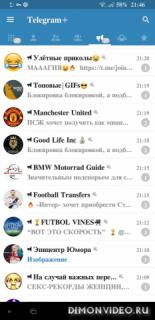 Plus Messenger (Telegram+) ultra mod 4.9.0.1