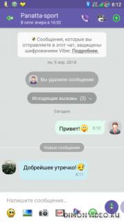 Viber mod panatta 8.9.0.2