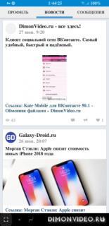 KatExtra (Kate Mobile Mod) 50.2 v2