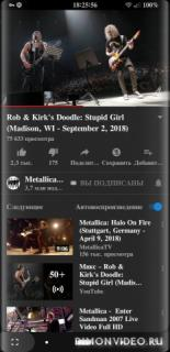 YouTube Vanced2Original Stable (Dark)