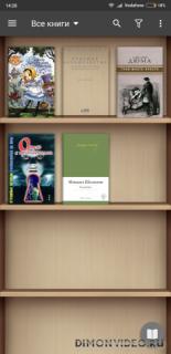 Moon+ Reader Pro v.4.5.5 (lite mod) offline